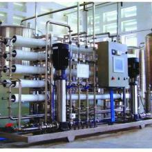 供应食品饮料水处理设备