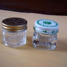 供应鱼子酱玻璃瓶图片