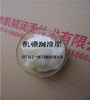 供应塑料用润滑脂