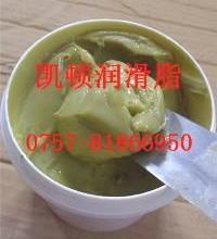 供应广州高速轴承润滑脂