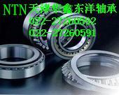 NTN向心推力球轴承BNT008双列向心推力球轴承BNT208球轴承