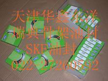 SKF骨架油封《CR13514,CR26297》USA英制骨架油封