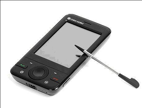用小型手机当gps定位通过软件去 定位 别人手机号码位置找人