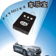 供车乐宝丰田车载MP3数码碟盒,凯美瑞DVD导航版,凯美瑞240