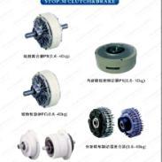 磁粉离合器制动器图片