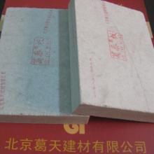 供应压蒸纤维素纤维水泥平板高密度板批发