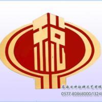 供应灯笼徽