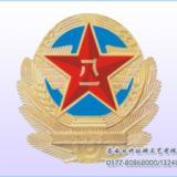 供应路军徽
