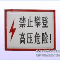 供应搪瓷标牌浙江工商徽制作工商行政