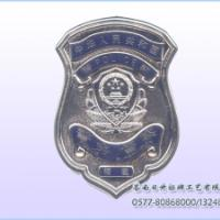 供应保安徽
