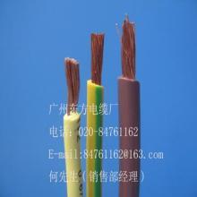 供应橡套电焊机电缆批发