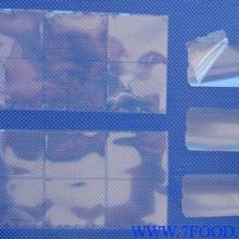 供应AR保护膜质量好的保护膜批发