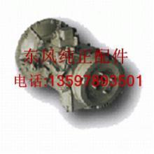 供应东风客车变速箱配件1700TC