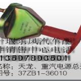 供应东风天龙电源总开关总成东风天龙配件销售东风汽车配件销售