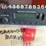 供应东风天龙收音机大力神MP3