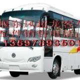 供应东风超龙系列客车配件EQ6850等全车配件