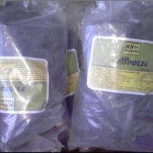 供应巴西蜂胶粉