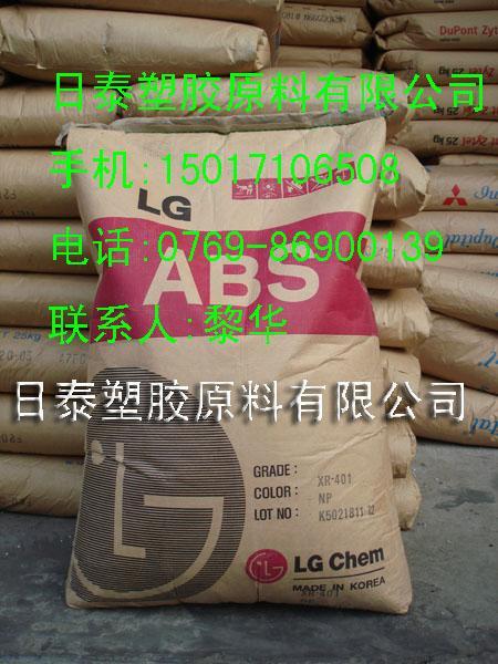 供应耐热级ABSR-401韩国