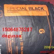 德固赛特黑6色素碳黑图片