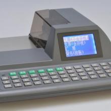 供应朝阳区支票打印机装订机销售010-63737355