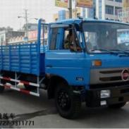 HQG5120JLCGD3型教练车图片