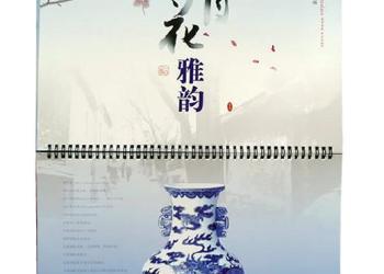 天津塘沽台历挂历设计印刷图片