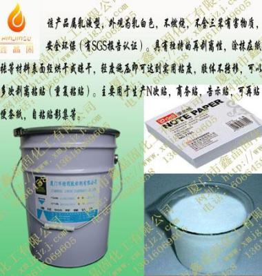 可移胶水图片/可移胶水样板图 (1)