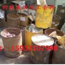 供应废化工回收