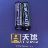 遥控器电池7号图片