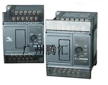 128点80点64点继电器输出PLC