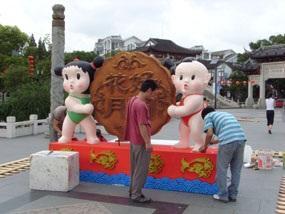 供应节庆雕塑