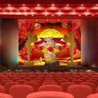 供应电影院舞台雕塑
