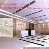 供应室内砂岩浮雕墙画