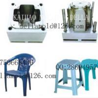 供应制造塑料座椅模具桌椅模具凳子模具