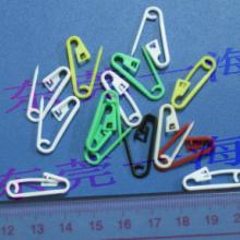 供应塑胶别针塑胶保险别针塑胶扣针