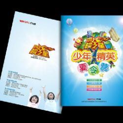 武汉市暑期夏令营、森众拓展、高中生暑期夏令营105高中图片