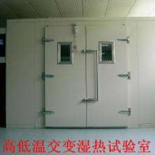 供应最优质的环境试验设备(高低温室)