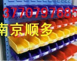 供應塑料盒零件盒環球牌零件盒