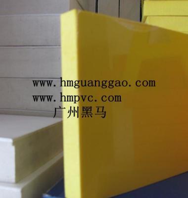 彩色PVC发泡板图片/彩色PVC发泡板样板图 (3)