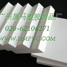 供应PVC丝印板价格,PVC裱画板,PVC雕刻板批发价格生产厂家图片