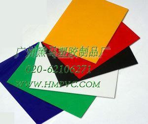 彩色PVC发泡板图片/彩色PVC发泡板样板图 (2)