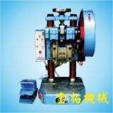供应精密台式电动冲床JBP系列  台式压力机