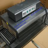 供应批发4020翻盖式热收缩包装机