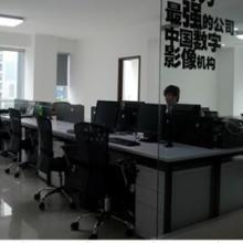 广州工作办公台系列生产厂家批发价格批发