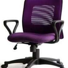 广州办公椅生产厂家供应批发价格批发