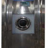 供应20公斤全自动洗脱一体机 小型全自动工业洗衣机