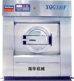 供应白金五星级大酒店洗衣房设备