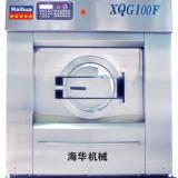 供应全自动工业洗衣机