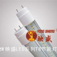 映盛YSG系列LEDT8节能灯管12W图片