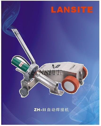 自动焊接架_全自动直缝焊接机